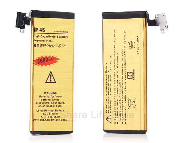 high capacity 2680mah for apple iphone 4s replacement. Black Bedroom Furniture Sets. Home Design Ideas