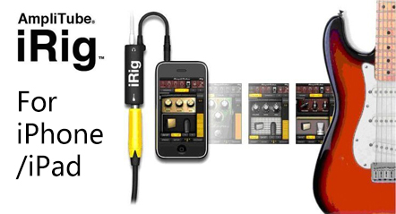 iphone guitar interface new amplitube irig interface guitar adapter for 11905